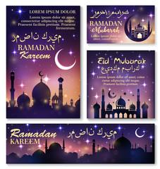 Ramadan festival celebration banner and poster set