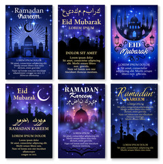 Ramadan Kareem greeting poster and brochure set
