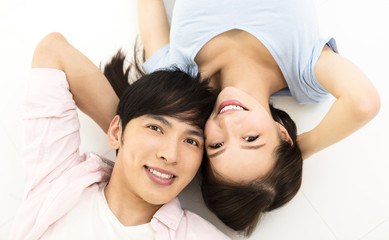 Portrait of  relaxed asian young couple