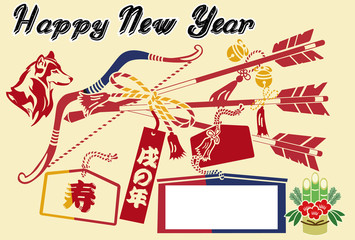 eps Vector image:Happy New Year! Year of the Dog