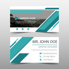 Green label corporate business card, name card template ,horizontal simple clean layout design template , Business banner template for website