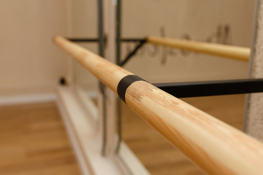 The handrail in the dance Studio. Interior of an empty dance hall
