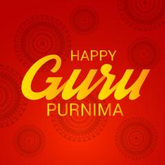 Guru Purnima.