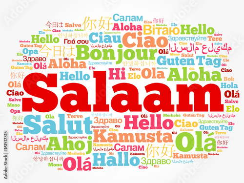 Salaam hello greeting in persianfarsi word cloud in different salaam hello greeting in persianfarsi word cloud in different languages of the m4hsunfo