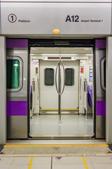 Inside view of Taipei MRT, train stopped opening the door