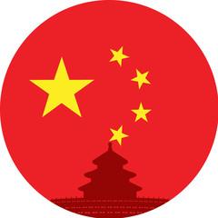 The Temple of Heaven, Tiantan, Beijing, China