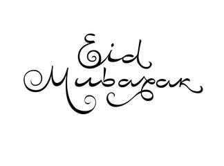 Eid mubarak lettering. Decorative Islamic greeting text