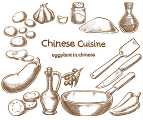 Eggplant in chinese, ingredients of the food