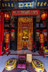 Guan Yu Tempel