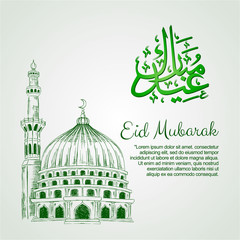 Hand Drawing Mosque Eid Mubarak, muslim traditional holiday. Usable as background or greeting cards