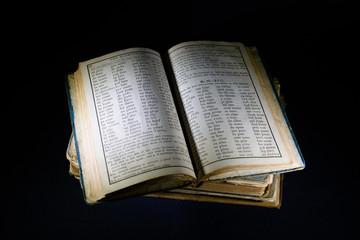 Vintage spelling textbook