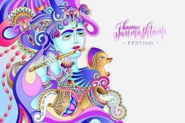 happy janmashtami celebration art design