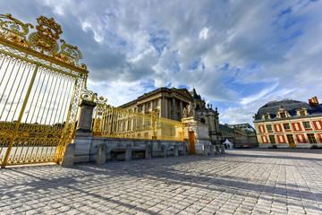 Royal Gates of Versailles Palace