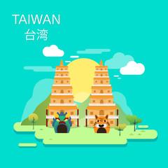 Dragon and tiger pagodas in Taiwan illustration design