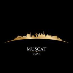 Muscat Oman city skyline silhouette black background
