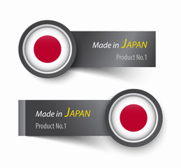 Flag icon and label with text made in Japan .