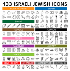 Complete Jewish and Israeli icons set – Vector format with flat design