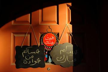 Eid greetings are displayed on front door of Yemeni-American Muslim family in celebration of Eid al-Fitr in New York