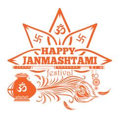 Happy Janmashtami festival logo concept design. Janmashtami indian holiday. Celebrating birth of Krishna. Vector illustration
