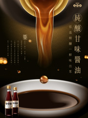 vertical soy sauce ad