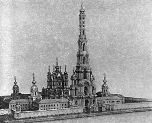Model of Smolny Convent in Saint Petersburg, Russia (Rastrelli, 1750)