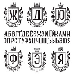 Set of medieval coat of arms with cyrillic letters. Ukrainian and russian monograms kit.