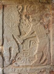 Ruins of the ancient Mayan city,  Kabah. Mexico