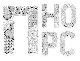 Russian unusual alphabet doodle style letters on a white background