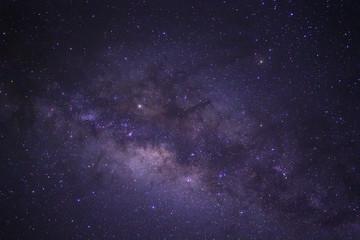 Milky Way galaxy rising in Sabah, Borneo, Asia