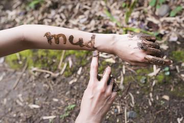 泥だらけの手