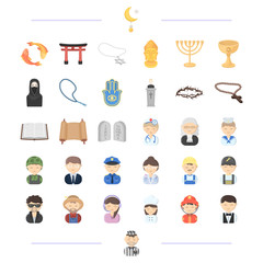 tourism, Asia, professions and other web icon in cartoon style.waiter, prisoners, religion, icons in set collection.