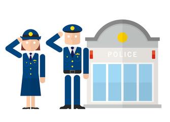 警察官、警察署