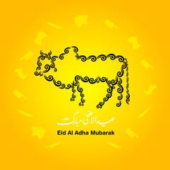 Search photos eid card eid greeting card m4hsunfo