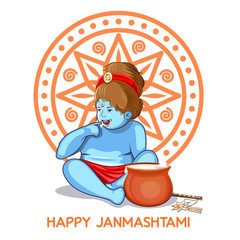 Krishna Janmashtami - Hindu festival. Krishna Makhan Chor - butter thief. Little cute cartoon Krishna with a pot with butter. Design for posters and greeting cards. Vector illustration