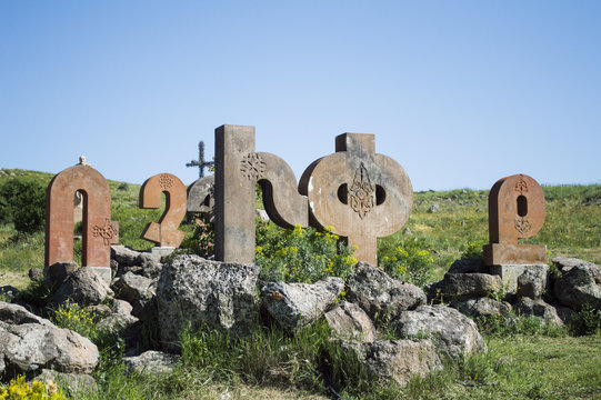 Letters of Armenian alphabet - Armenian alphabet monument, Armenia - July 2, 2017