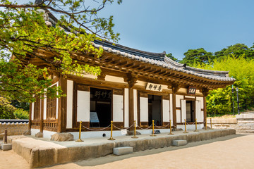 South Korea. Ojukheon is where famous Joseon Dynasty scholar, was born.