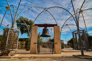 Jerusalem park of the bell