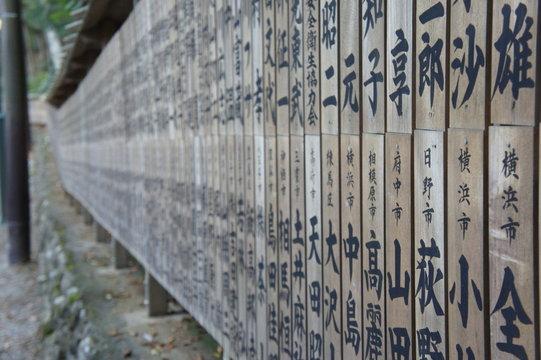 Signe japonais
