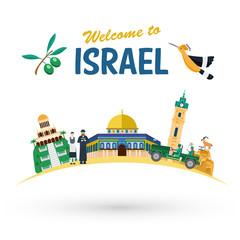 Illustration of Israel landmark and icons, Vector