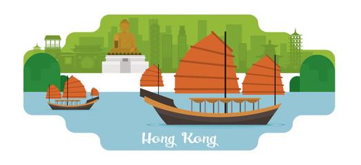 Hong Kong Travel and Attraction Landmarks