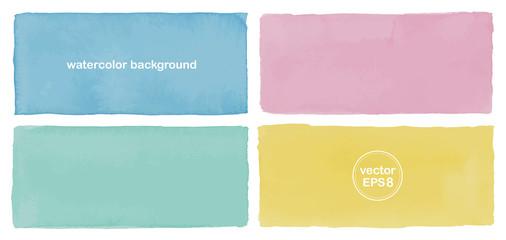 Watercolor squares, vector