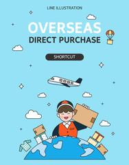 Delivery Line Illustration