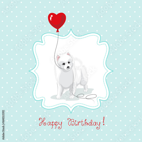 White Spitz Holds A Balloon Heart Figured Frame Simple Seamless Background