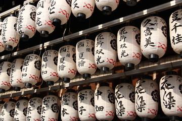 Paper lanterns inJapan