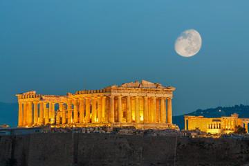 Acropole Parthénon Fototapete