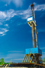 Rig for drilling oil and gas wells in the Siberian field