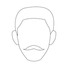 profile man male person head avatar
