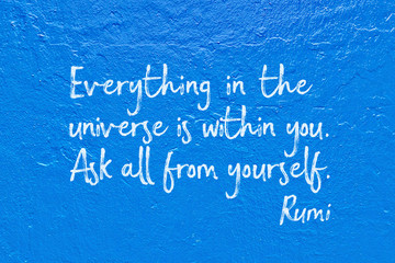 within you Rumi Wall mural