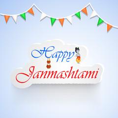illustration of hindu festival Janmashtami background. Janmashtami is a hindu festival celebrated on the occasion of Hindu God Krishna.