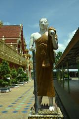 Buddhistische Tempel in der Provinz Buri Ram , Thailand